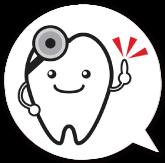 吹き出し|大阪府和泉市-かんの歯科クリニックの歯医者の口コミ