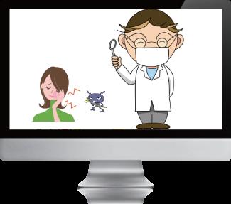 テレビ|青森県弘前市-あまない歯科医院の歯医者の口コミ